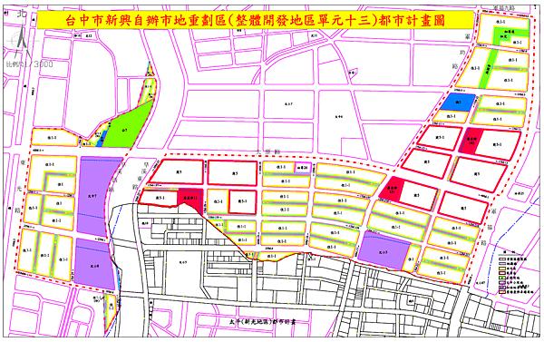 新興自辦市地重劃(整體開發地區單元十三)細部計畫圖.png