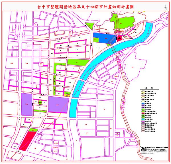 整體開發地區單元十四都市計畫細部計畫圖.png