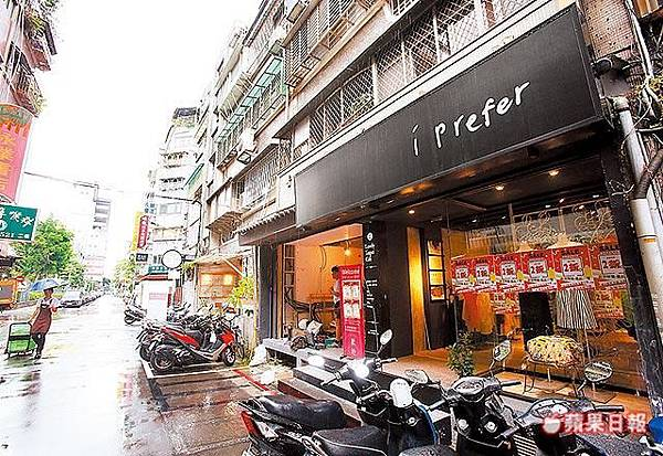 台北市永康街商圈帶租約店面開價1.55億元求售,換算單價逾600萬元。范厚珉攝.jpg