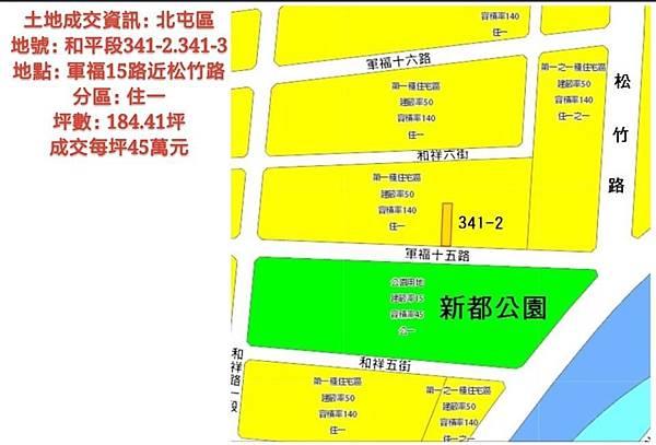 土地成交行情_180929_0016.jpg