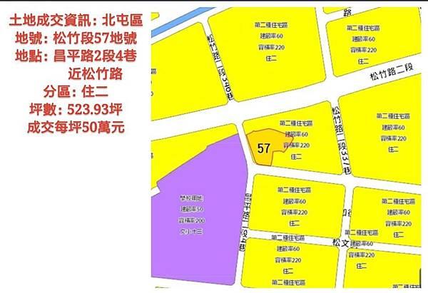 土地成交行情_180929_0017.jpg