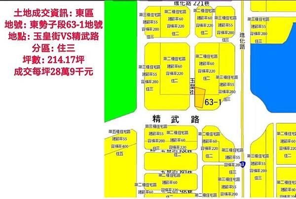 土地成交行情_180929_0001.jpg
