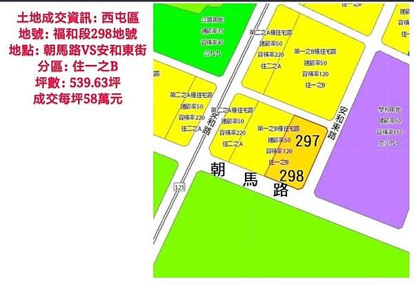 土地成交行情_180929_0007.jpg