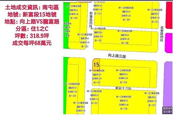 土地成交行情_180929_0004.jpg