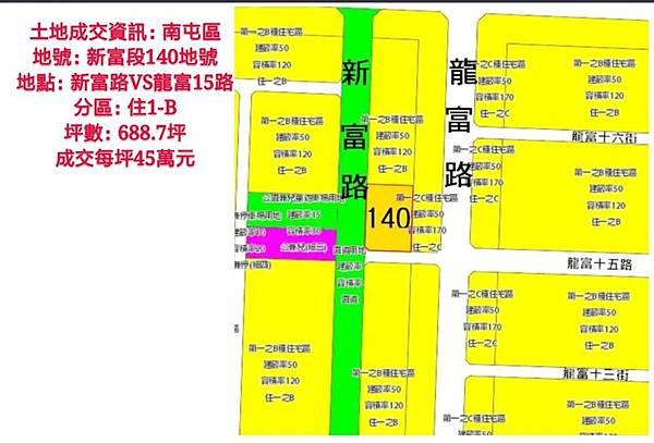 土地成交行情_180929_0010.jpg
