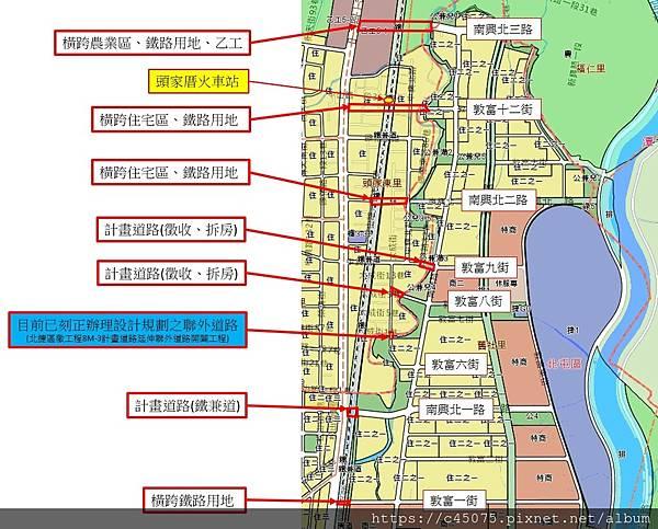 建設北屯雙鐵聯外路網-中市府延伸北捷區段徵收範圍東西向道路.jpg