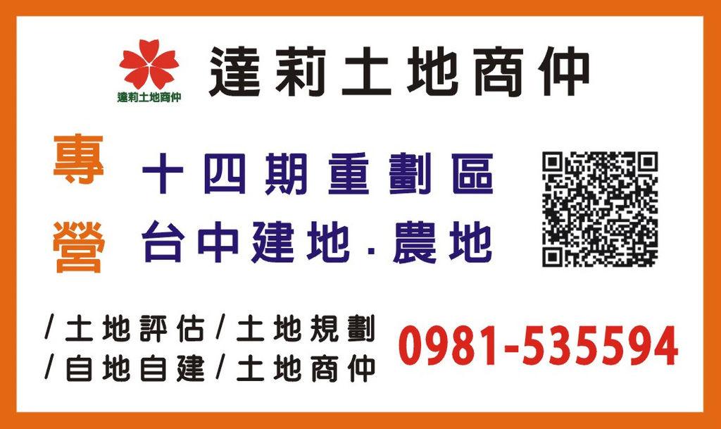 1081104-林勝隆 - 複製.jpg