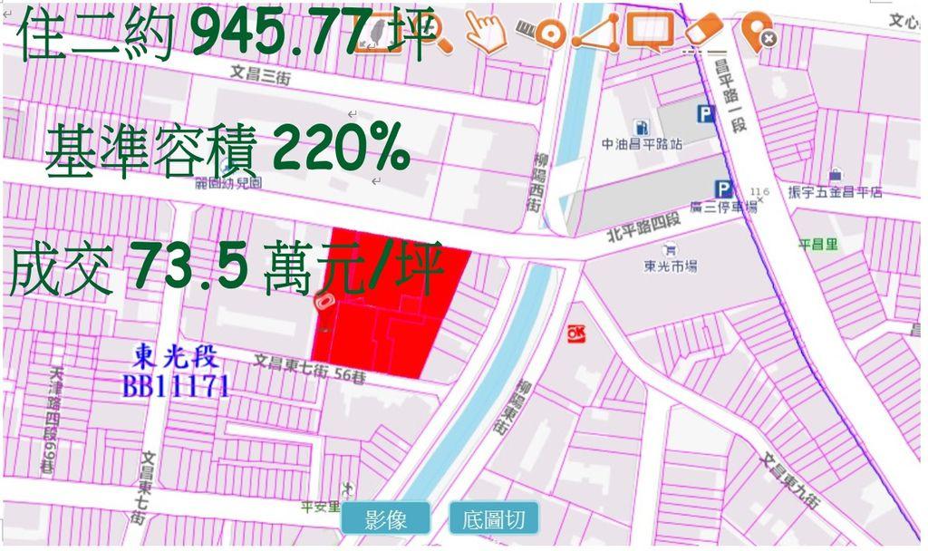 櫻花建取得台中北屯區東光段土地約945.77坪.jpg