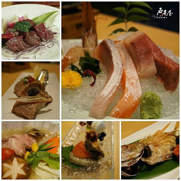 7.6黑鮪魚套餐
