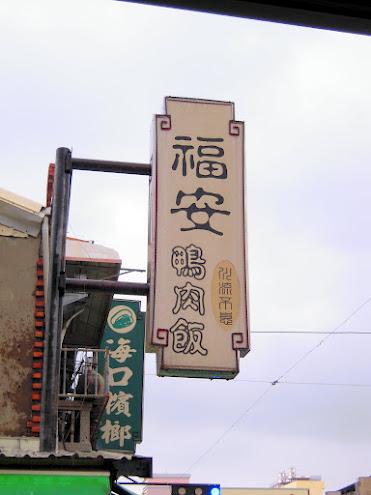 DSCN3360