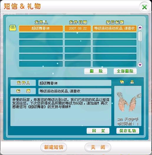 2007-08-22 04.jpg