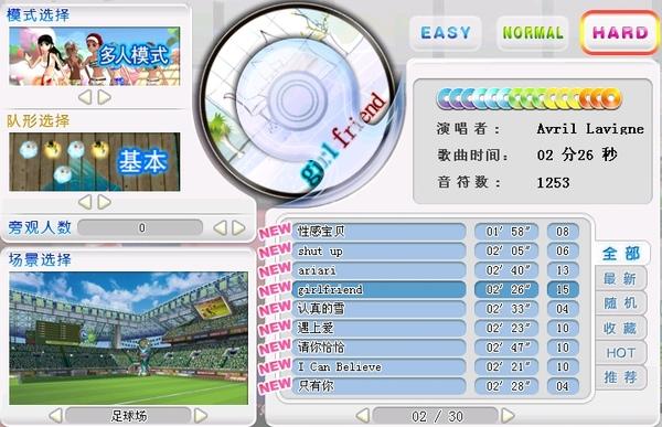 2007-08-22 05.jpg