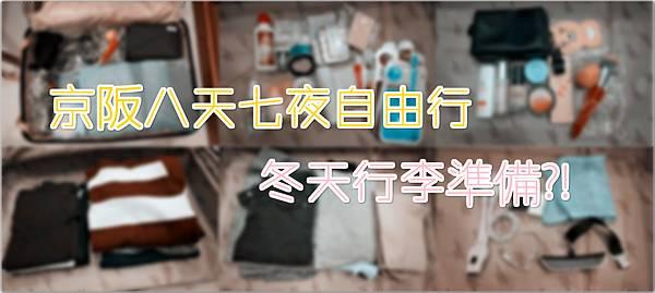 DSC00845_meitu_15_meitu_16.jpg