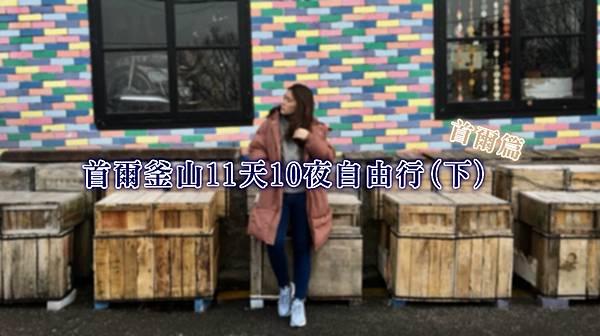 IMG_E7367_meitu_19.jpg
