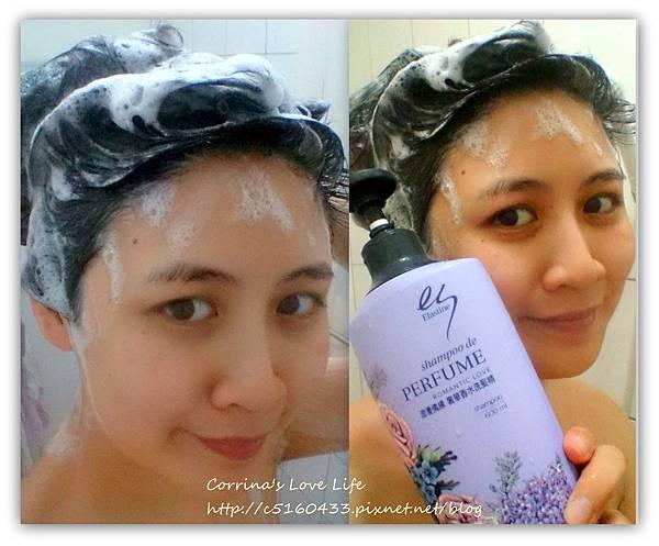 香水洗髮精2.jpg