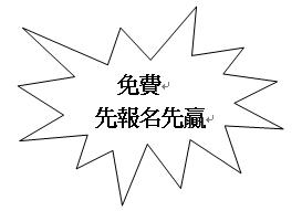 2013-10-11 10 30 48