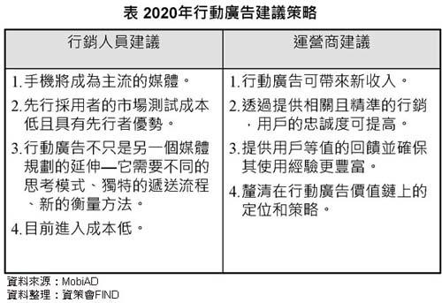 Chinghua_1230(1).jpg