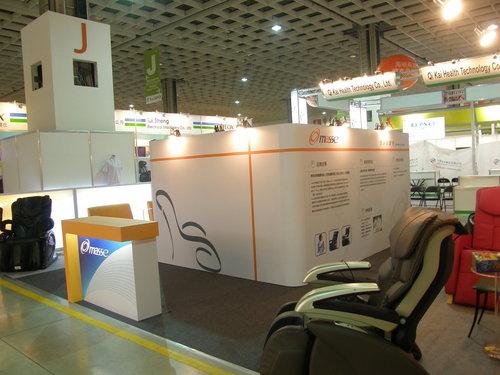 Masse按摩椅展場設計990429-08.jpg