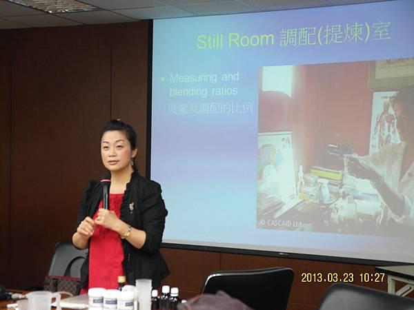 北醫『國際芳療師L1 菁英培訓 第五期』