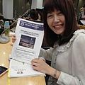 2013年 IFA 台灣研討會