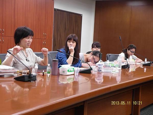 台北醫學大學『國際芳療師L1菁英培訓第5期』課程單元:第三單元