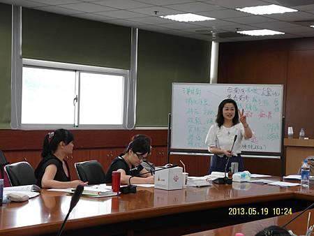 台北醫學大學『國際芳療師L1菁英培訓第5期』課程單元:第四單元
