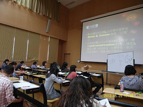 台北醫學大學『國際芳療師L1菁英培訓第5期』課程單元:第五單元