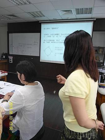 SAM_2514_縮圖.JPG