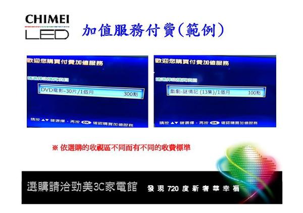 55X8000說明書-13.JPG