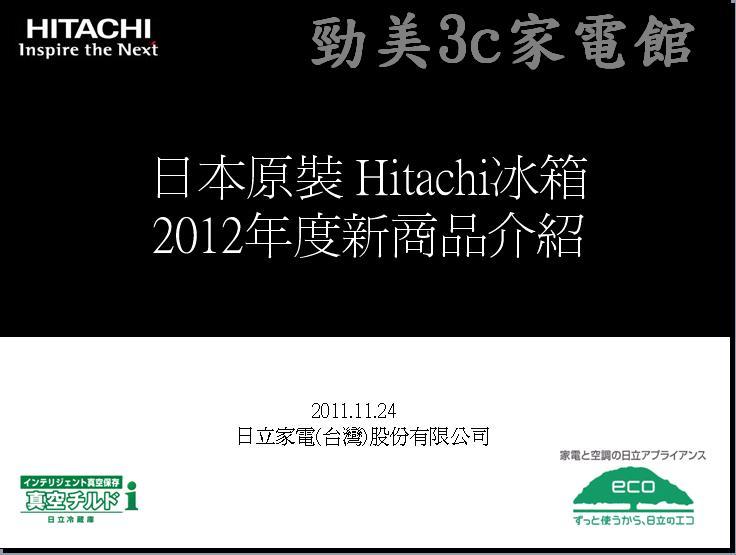 冰箱介紹2011年-1.JPG