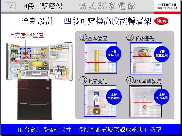 冰箱介紹2011年-12.JPG