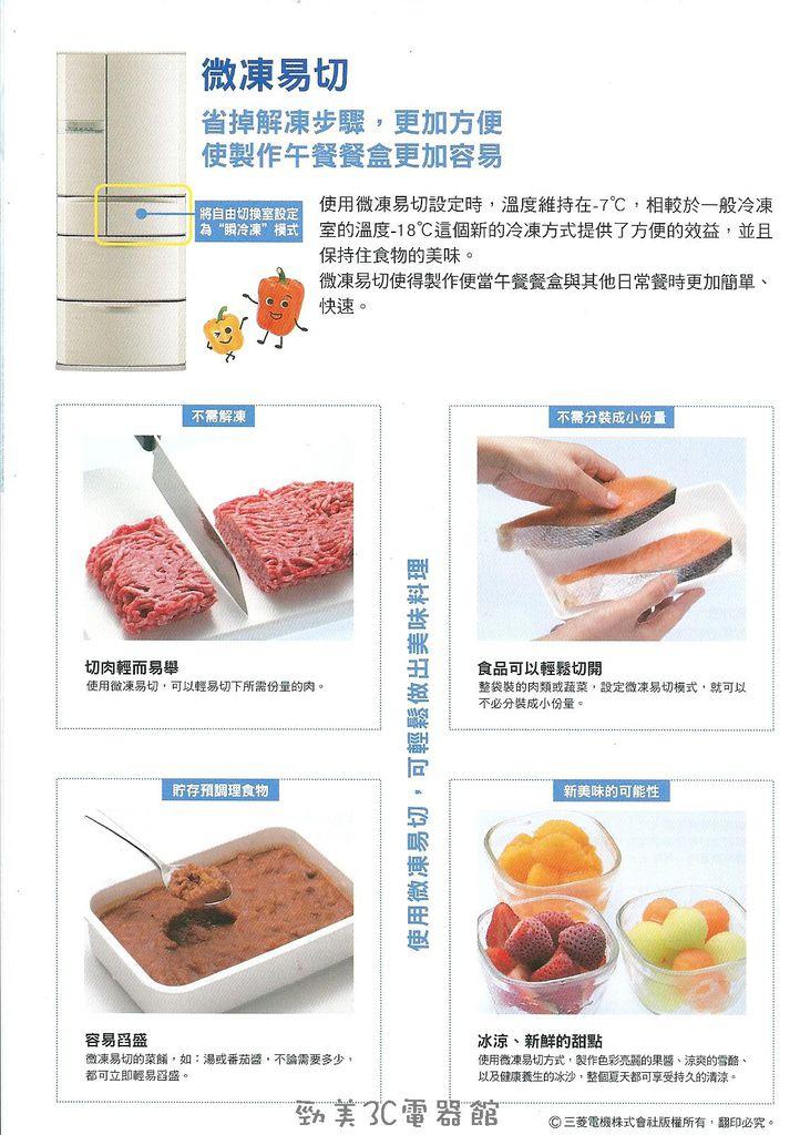 冰箱食譜封面10
