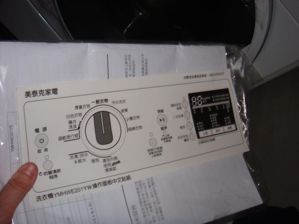 DSC05098