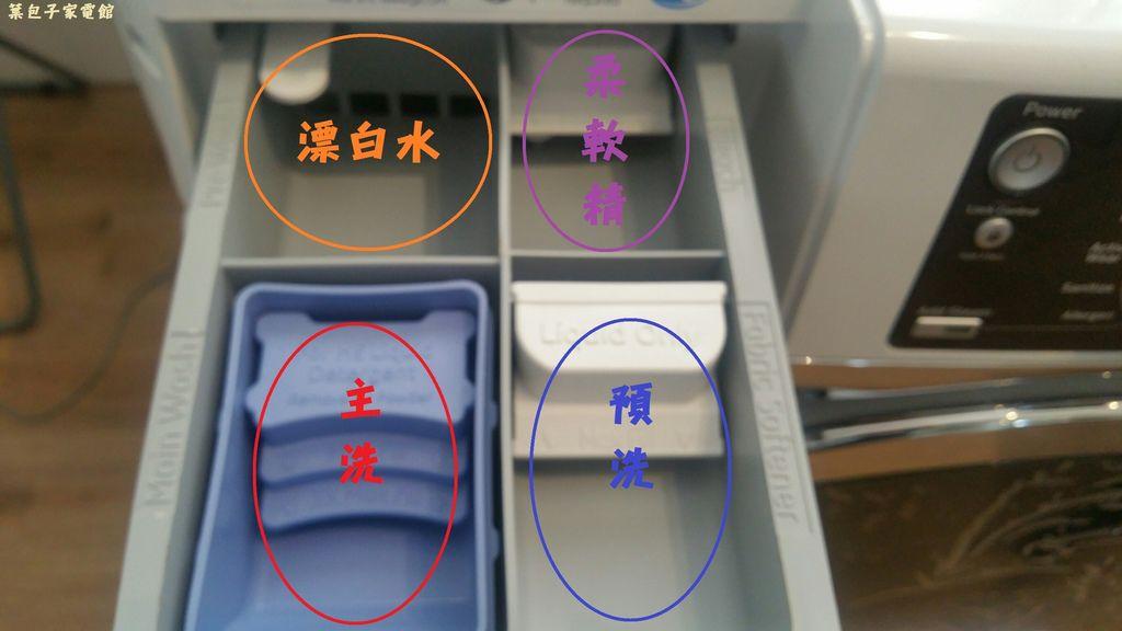 洗劑分配盒.jpg