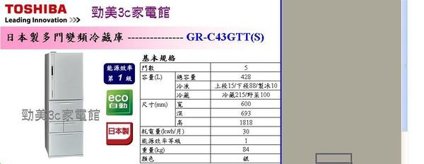 GR-C43GTT(S).JPG