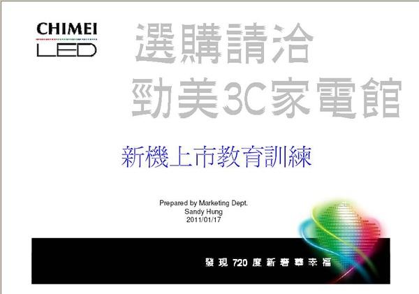 55X8000D說明書-1.JPG