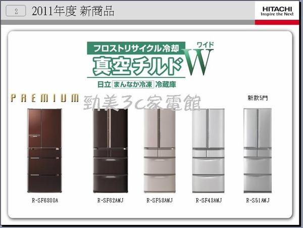 日立冰箱2頁.JPG