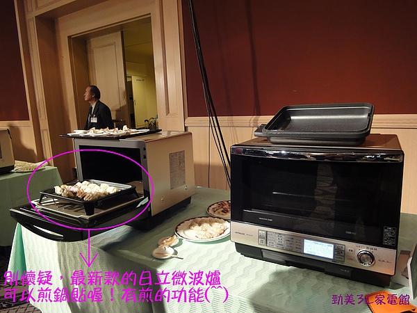 日立日本北海道發表會1.JPG
