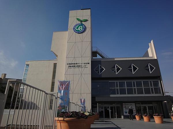 日立日本北海道發表會3.JPG
