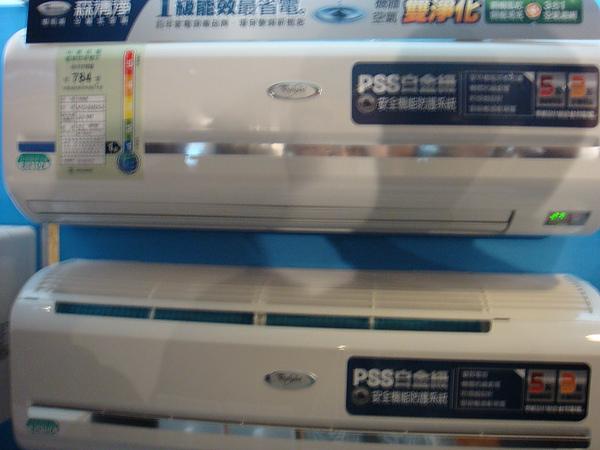 分離式冷氣--室內機.JPG