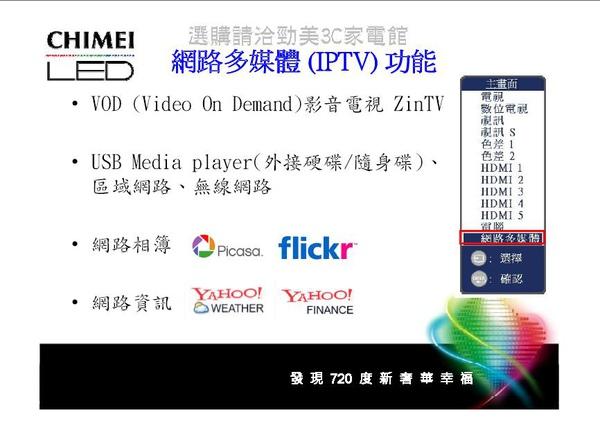 55X8000說明書-7.JPG
