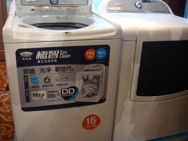 洗衣機1.JPG