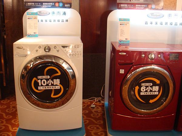 白色滾筒洗衣機.JPG