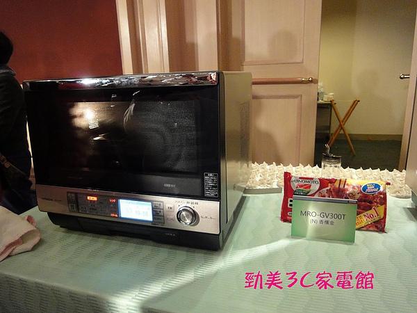 日立日本北海道發表會2.JPG