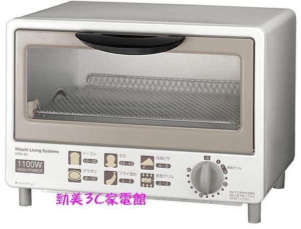 日立冬季贈品3.--烤箱JPG.JPG