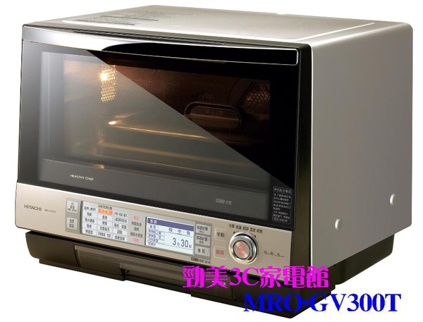 MRO-GV300T.JPG