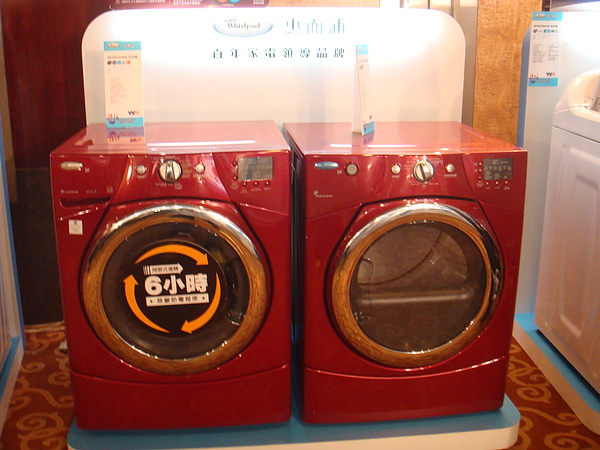 滾筒洗衣機1.JPG