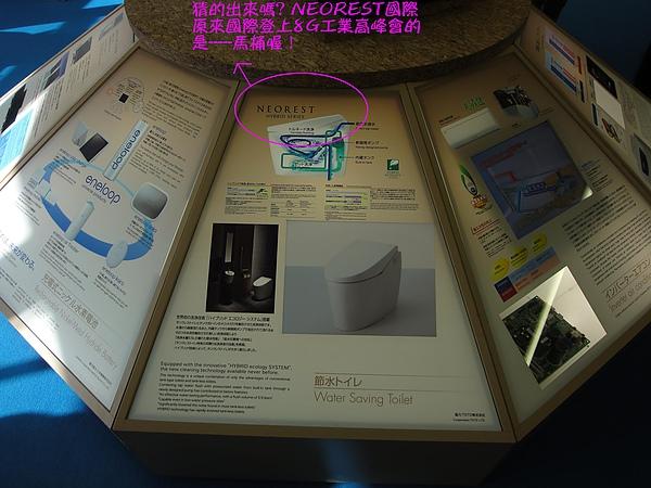 日立日本北海道發表會7(國際).JPG