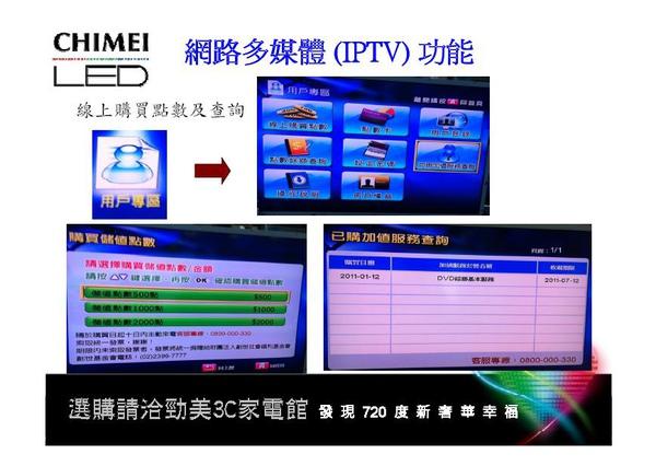 55X8000說明書-14.JPG