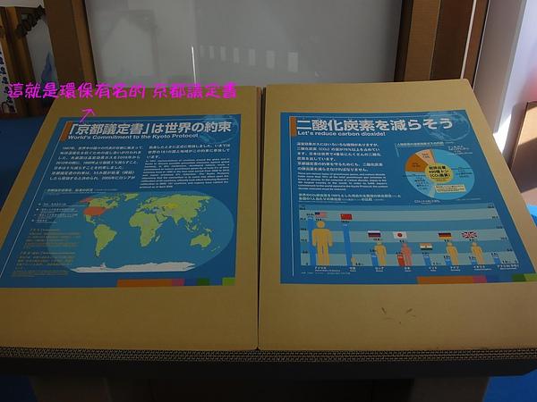日立日本北海道發表會5.JPG